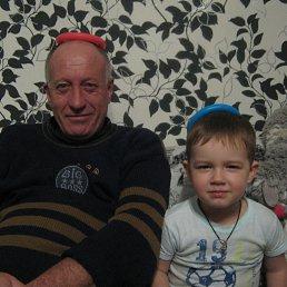Володя, , Балашов