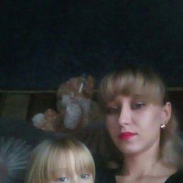 Екатерина, 24 года, Черемхово