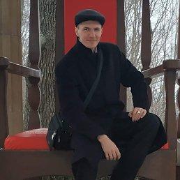 Александр, 30 лет, Ладыжин