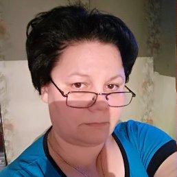 Ольга, 42 года, Якутск