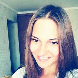 Ксения, 25 лет, Ижевск