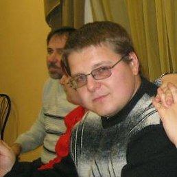 Сергей, 38 лет, Шахтерск