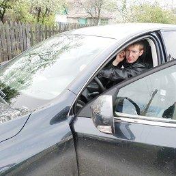 Шуст, 28 лет, Свердловск
