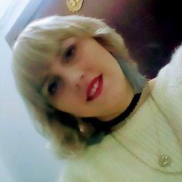 Карина, 24 года, Канск