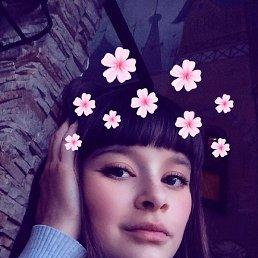Ева, 18 лет, Тюмень