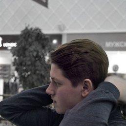 Матвей, 17 лет, Санкт-Петербург