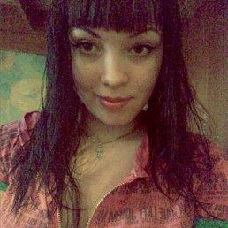 Мария, 24 года, Чебаркуль