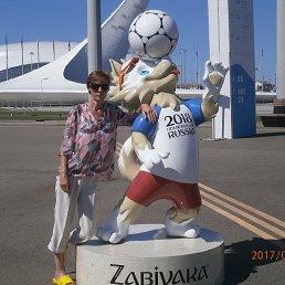 Наталья, 52 года, Азов