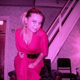 Alexandra, 48 лет, Балаклея
