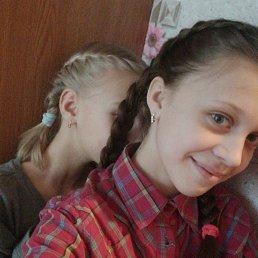 Настя, 16 лет, Жабинка