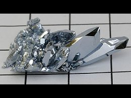 Самый дорогой метал в мире