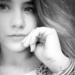 Марина, 17 лет, Запорожье