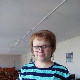 Екатерина, 29 лет, Смоленск
