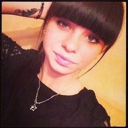 Светлана, 20 лет, Юбилейный