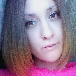 Юлия, 21 год, Петропавловск
