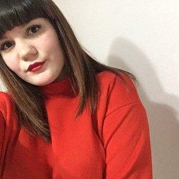 Виктория, 17 лет, Кемерово