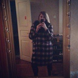 Людмила, Сочи, 33 года