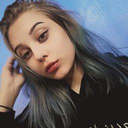 Дарина, 17 лет, Новосибирск