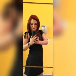 Инна, 40 лет, Волгодонск