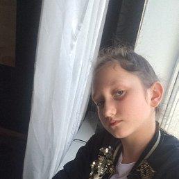 Виолетта, 17 лет, Уфа