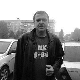 Александр, 49 лет, Кимры