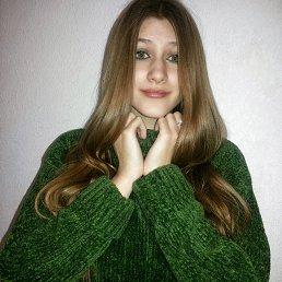 Yana, 17 лет, Николаев