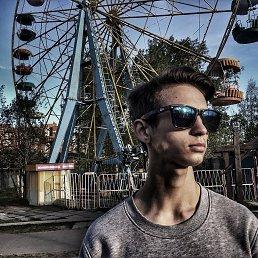 Александр, 20 лет, Архангельск