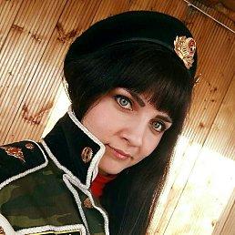 Оксана, 30 лет, Чебоксары