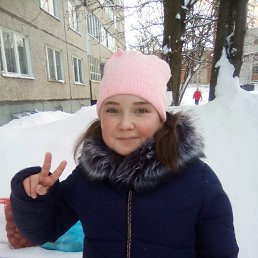 Валерия, Канаш, 18 лет