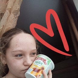 Арина, 17 лет, Златоуст