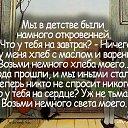 Фото Оксана, Каменск-Уральский - добавлено 21 апреля 2019 в альбом «Лента новостей»