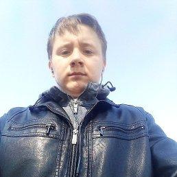 Виталий, 19 лет, Белгород