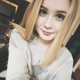 Софья, 18 лет, Афанасьево