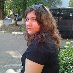 Елена, 26 лет, Белгород