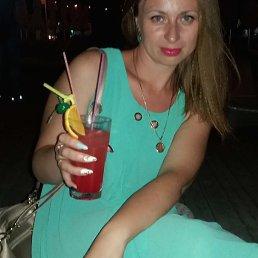 Тина, 32 года, Донецк