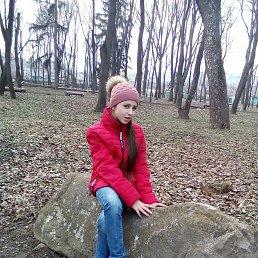 Руслана, 17 лет, Сокиряны