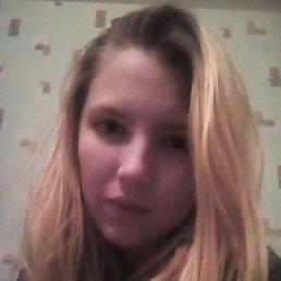 Юля, 17 лет, Кривой Рог