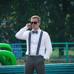 Алексей, 28 лет, Кирово-Чепецк