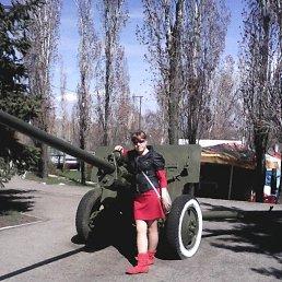 Валерия, 29 лет, Саратов