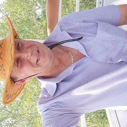 Andrei, Вяземский, 51 год