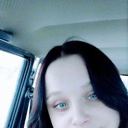 Мария, 30 лет, Архангельск
