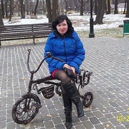 Марина, 32 года, Ульяновск