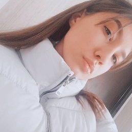 Арина, 19 лет, Ростов-на-Дону