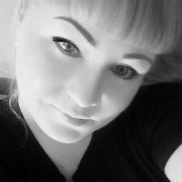 Ольга, 28 лет, Иркутск
