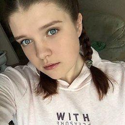 Marialina, 19 лет, Тюмень
