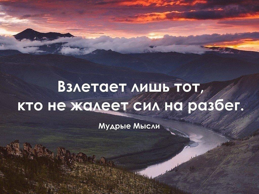 Якутская природа красивая фото открытом