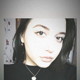 Екатерина, 18 лет, Красноармейск