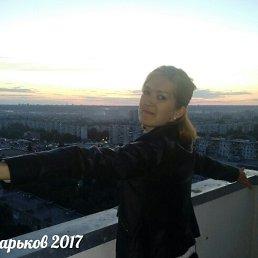 Аня, 36 лет, Димитров
