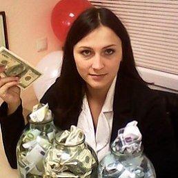 Яна, 34 года, Воронеж