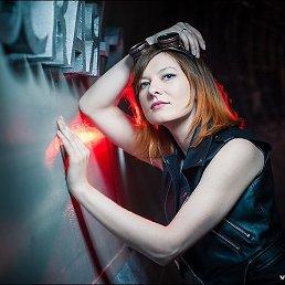 Юлия, Тула, 29 лет